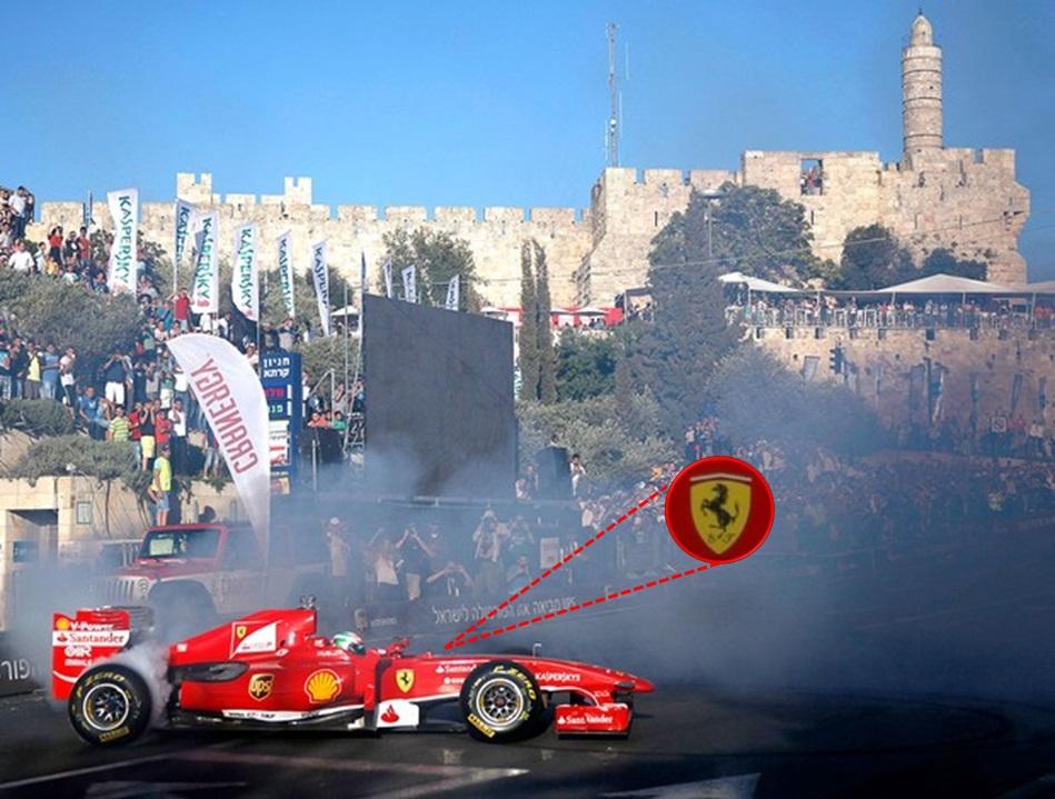 Ferrari em Jerusalem