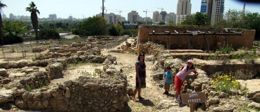 Arqueologia Israel